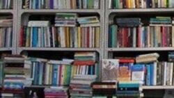 هدف ممیزی کتاب: حذف ادبیات سکولار