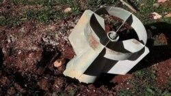 Сирия и кассетные бомбы