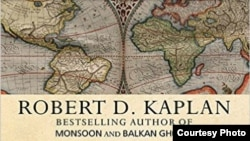《地理的报复—地图告诉我们未来冲突和对命运的抗争》一书封面的中间部分
