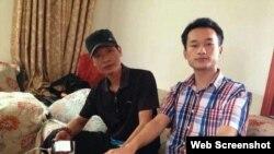 陈剑雄和友人在一起(网络图片)