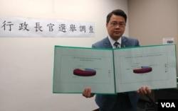香港民主黨立法會議員尹兆堅。(民主黨圖片)