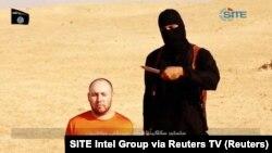 华盛顿邮报确定的一名被伊斯兰教信徒斩首的英国人穆罕默德·恩瓦兹(Mohammed Emwazi)(资料照片)