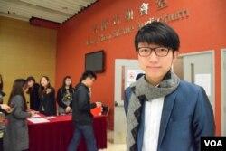 香港浸會大學學生會外務副幹事長張崑陽。(美國之音湯惠芸攝)