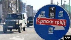 Serbët në veri të Kosovës bojkotojnë regjistrimin e popullsisë