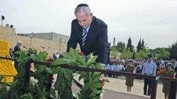 مراسم يادبود هولوکاست در اسراييل برگزار شد