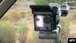 Glava robota za pronalaženje i onesposobljavanje eksplozivnih naprava