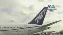 """""""Բոինգ"""" օդանավերի մասին"""
