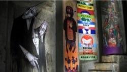 نیویورک و برگزاری نمایشگاه مخفی هنر خیابانی