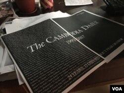 រូបឯកសារ៖ កាសែតជាភាសាអង់គ្លេស The Cambodia Daily បានសម្រេចបិទទ្វារចាប់ពីចន្ទ ទី៤ ខែកញ្ញានេះតទៅ បន្ទាប់ពីប្រតិបត្តិការបោះពុម្ភផ្សាយនៅកម្ពុជាអស់រយៈពេល ២៤ឆ្នាំនិង១៥ថ្ងៃ តាំងពីឆ្នាំ១៩៩៣មក រាជធានីភ្នំពេញ ថ្ងៃទី៤ ខែកញ្ញា ឆ្នាំ២០១៧។ (ហ៊ាន សុជាតា/VOA)