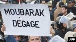 Protesta në Egjipt kundër presidentit Hosni Mobarak