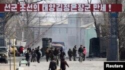 지난달 14일 중국 단둥에서 압록강 너머로 촬영한 북한 신의주.