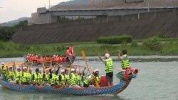 台湾见闻:台北社区端午节龙舟赛