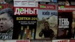 Ukrayna'yla Rusya Arasında Söz Düellosu