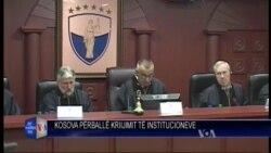 Institucionet në Kosovë