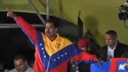 馬杜羅當選委內瑞拉總統