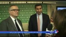 نشست موسسه هادسن: دولت ترامپ درباره ایران با عربستان و کشورهای منطقه مذاکره می کند