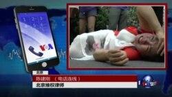 VOA连线陈建刚: 709人权律师抓捕案开审在即 天津法院门前局面紧张