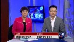 VOA卫视(2014年5月15日 第二小时节目)