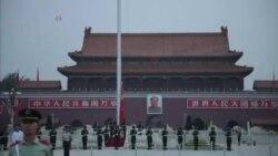 بیست و پنجمین سالگرد حادثه خونین تیانانمن