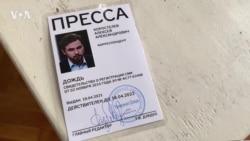 Эпилог протестов в поддержку Навального