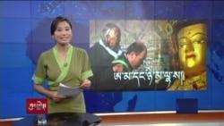 Cyber Tibet Oct 31, 2014