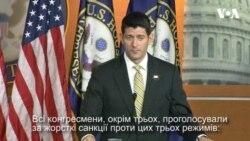 Пол Раян запевнив журналістів: обидві партії Конгресу підтримують законопроект щодо розширення санкцій. Відео