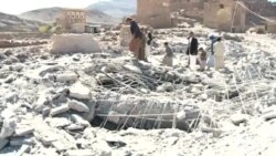 Saudi-led Coalition Bombs Villages in Fight for Yemen
