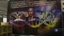 Як насправді за престиж Росії борються тепер не лише люди Кремля, а і комп'ютерні віруси. Відео