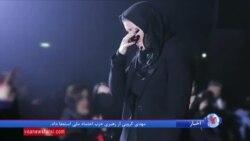 ممانعت از اجرای یک نوازنده مسیحی در روز کریسمس در تهران