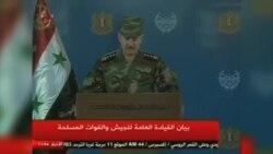 ارتش سوریه شهر پالمیرا را از داعش پس گرفت