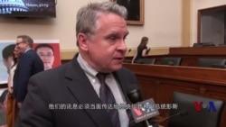 美国会召开听证 关注遭中国关押维权人士现况