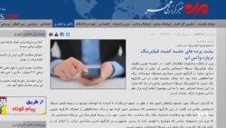 روحانی دستور داد از WhatsApp رفع فیلترینگ شود