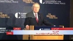 رهبر اقلیت دموکرات سنا: رد توافق اتمی یعنی رد اولویت داشتن دیپلماسی