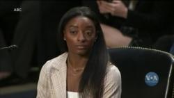 Слухання в Сенаті: чому агенти ФБР вчасно не розслідували звинувачення олімпійських гімнасток. Відео