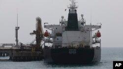 Tàu dầu Iran El Palito gần cảng Puerto Cabello, Venezuela, ngày 25/05/2020.