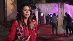 کراچی میوزک فیسٹول