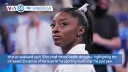 VOA60 Ameerikaa - Gymnast Simone Biles withdrew from the women's artistic gymnastics all-around final