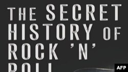 Крістофер Ноулз: «Таємна історія рок-н-ролу»