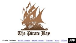 Thirrje për luftimin e piraterisë në internet