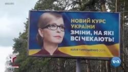 Xalqaro hayot: Ukrainada korrupsiya