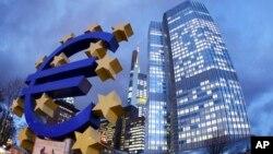 Ngân hàng Trung ương Âu châu ở Frankfurt, Đức