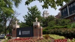 Quiz - Howard University in Spotlight with Recent Hires, VP Harris