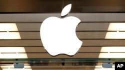 蘋果公司的標誌。
