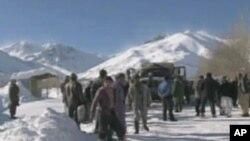کمک لوژستیکی به وزارت فواید عامۀ افغانستان