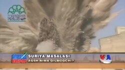AQSh Suriya masalasini qayta ko'rib chiqmoqda / US-Syria