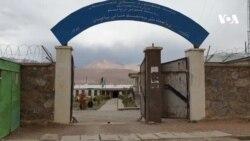 ساخت تعمیر تدریسی تربیه معلم توسط وزارت مبارزه علیه مواد مخدر