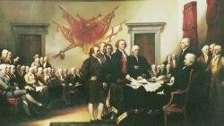 美国万花筒:美国独立宣言的故事