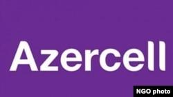Azersell şirkəti-logo