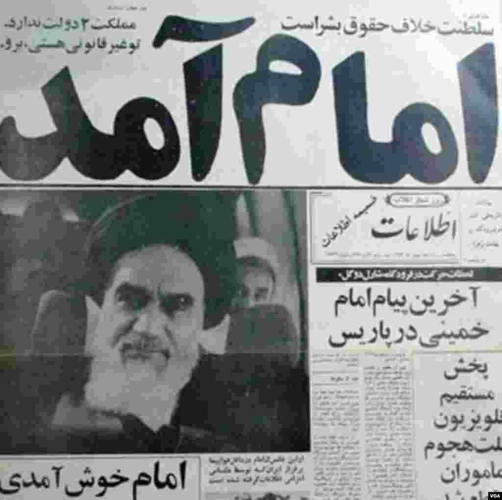 """آیت الله خمینی در پاسخ به این پرسش که از اینکه بزودی به خاک ایران خواهد رسید چه احساسی دارد ؟ می گوید """" هیچی. هیچ احساسی ندارم"""""""