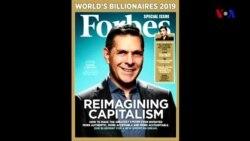 Forbes jurnalı milyarderlər siyahısını açıqlayıb